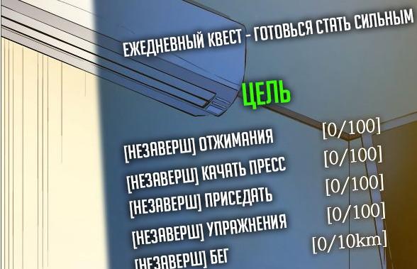 podnyatie-urovnya-v-odinochku1.jpg