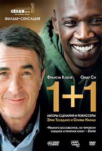 203px-Intouchables.jpg