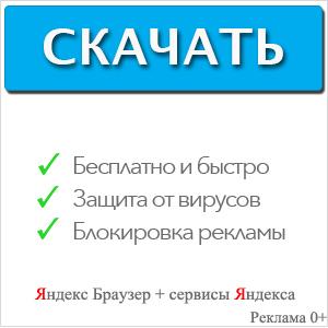 1575629060_yan_blue.jpg