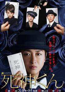 shinigami-kun_1552201210_thumbnail.jpg