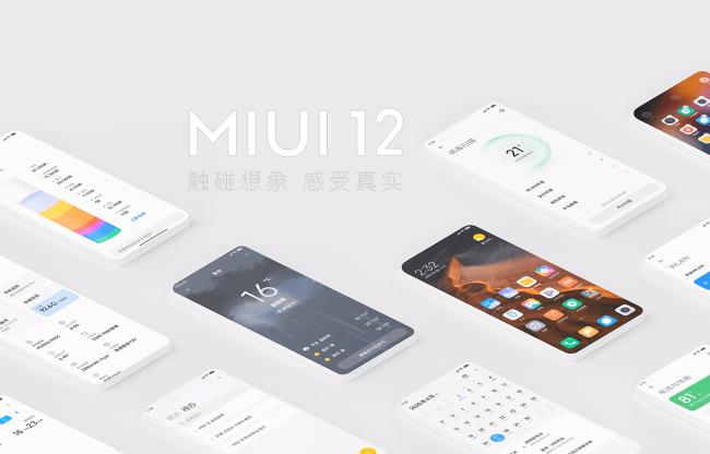 miui12-data.png
