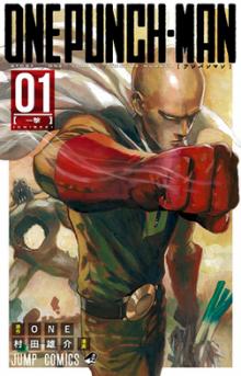 1471776174_onepunchman-manga.png
