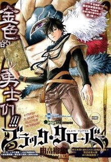 1468776537_black-clover-manga.jpg