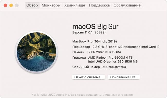 macos-big-sur-about-this-mac.jpg