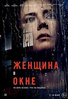 filmy-netflix-2021-spisok-1.jpg