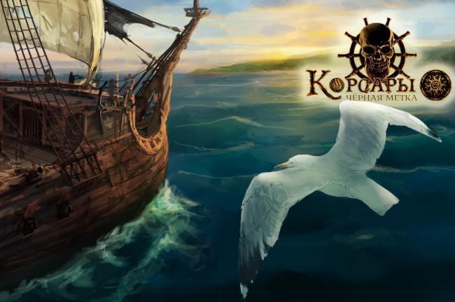 korsari-2019-0.jpg