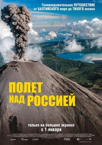 Russland-von-oben-3-400.jpg