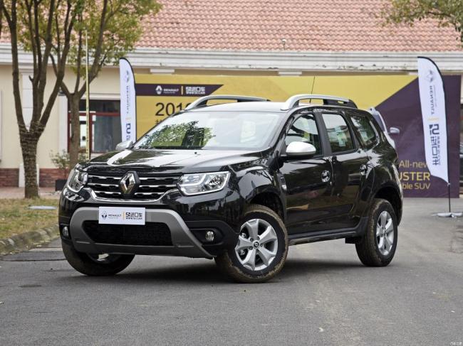 2020-Renault-Duster-1.jpg