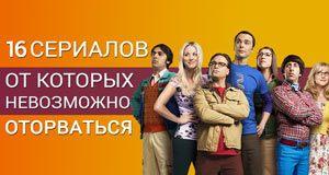 tv-series-in-one-breath-300x160.jpg