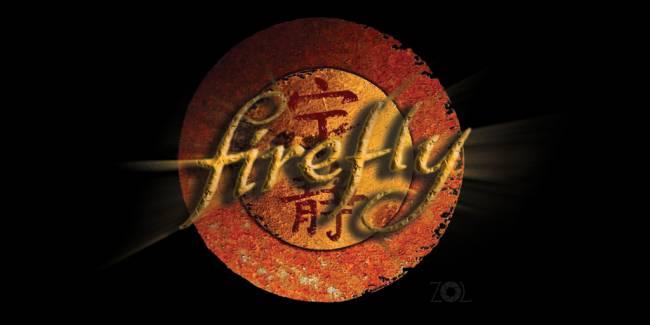 firefly-logo1.jpg