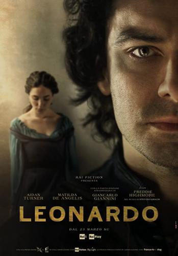Леонардо-4-400.jpg