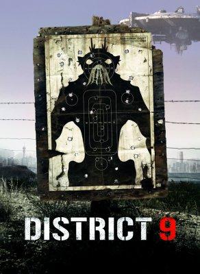 1455025173_kinopoisk.ru-district-9-974428.jpg