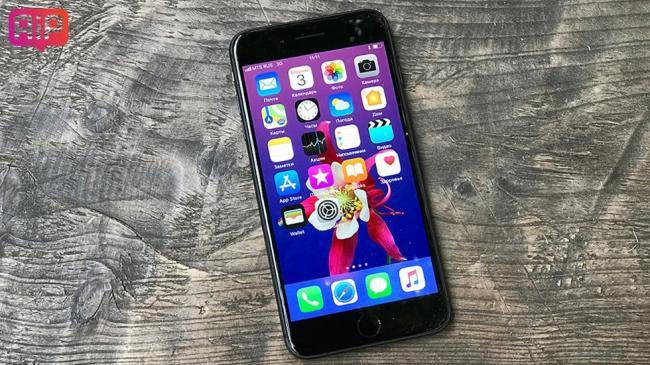 Massovyy-spam-v-Kalendare-na-iPhone-chto-delat-1.jpg