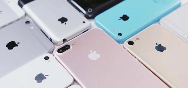 iphone-7-plus-dummy-unit-2.jpg