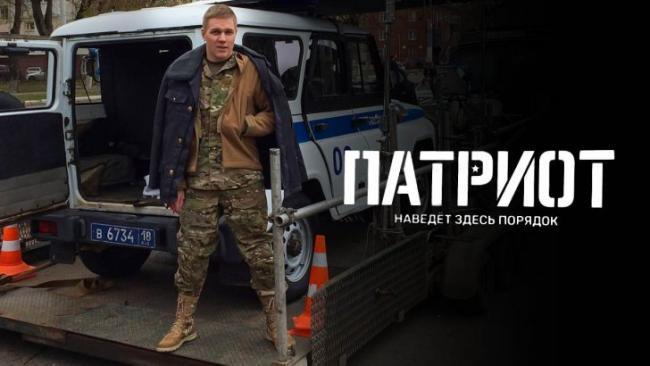 patriot-poster-728x410.jpg