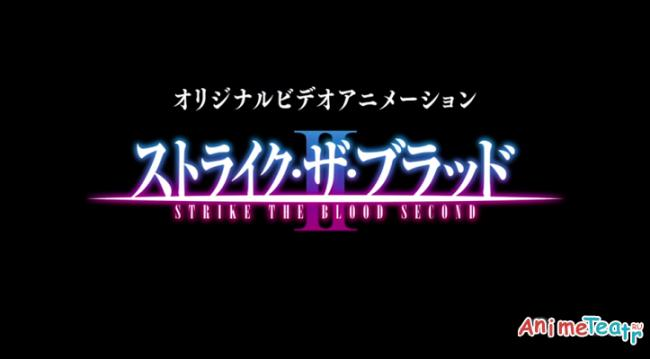 1493190828_strike-the-blood-second-season.png