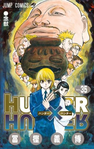 Hunter-×-Hunter-Vol.-35.jpg?fit=814%2C1280&ssl=1