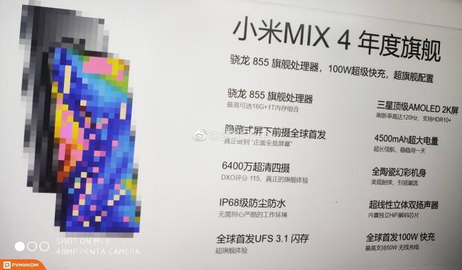 xiaomi-mi-9-penta-camera.jpg