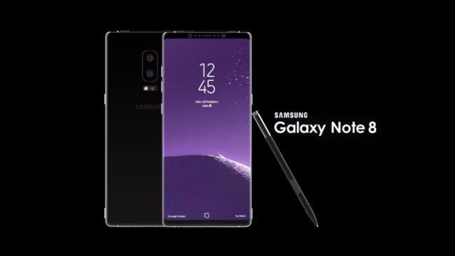 Samsung-Galaxy-Note-8-3-650x366.jpg