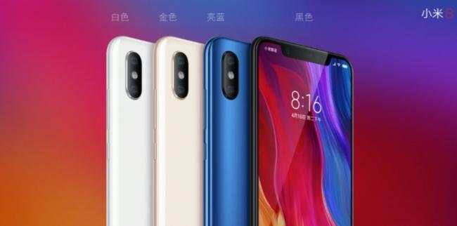 Xiaomi-Mi-8-oficialno-prezentovan---obzor-kharakteristiki-data-vykhoda-cena-foto-otzyvy-2.png