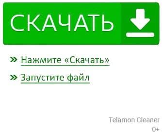 photo_2020-11-18_18-10-09.jpg