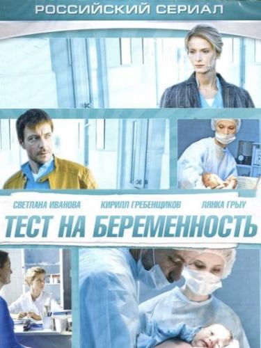 тест-постер-400x532.jpg