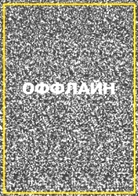 1588540403_offlajn-serial-2020.jpg