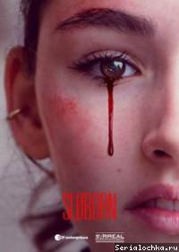 sleborn-epidemiya-na-ostrove_serialochka_852.jpg
