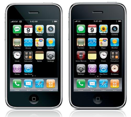iphone-3g-iphone-3gs-comparison.jpg