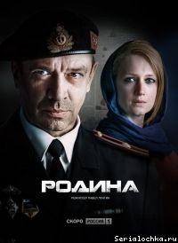 rodina_serialochka_13.jpg