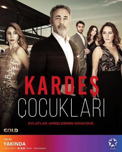Сериал Дети сестер ~ Kardeş Çocukları (Турция)