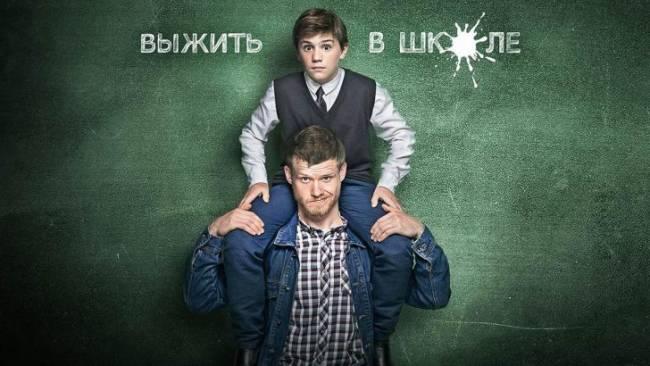 rodkom-poster-728x410.jpg