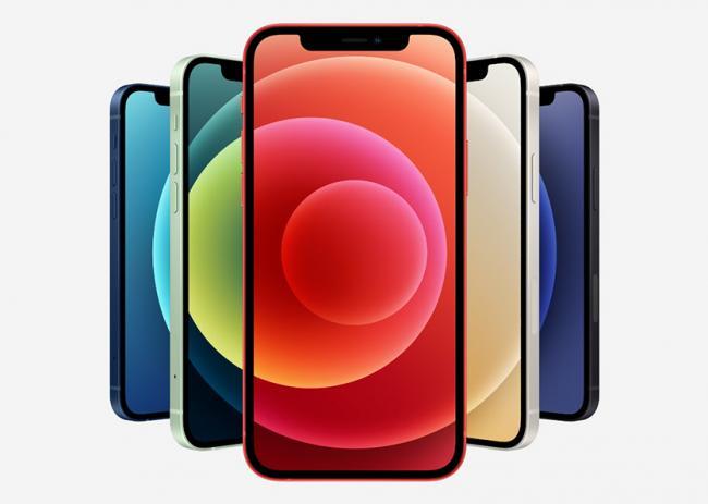 iPhone-12-Cover.jpg