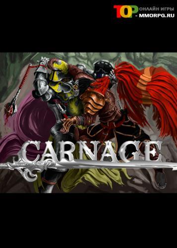 1519211695_carnage-top-mmorpg_ru.jpg