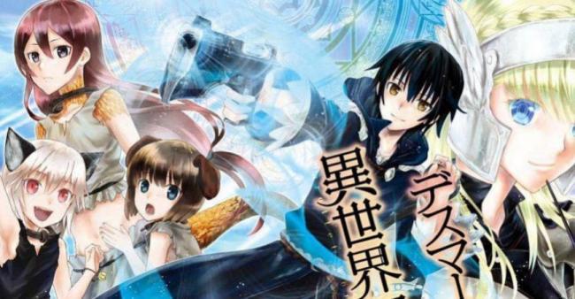 death-march-kara-hajimaru-isekai-kyousoukyoku-2-sezon-864x450.jpg