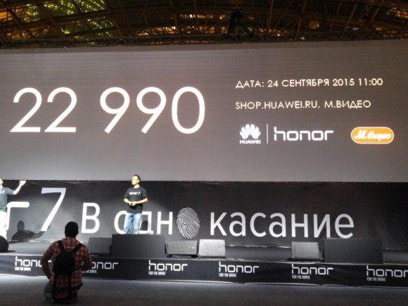 honor-7-price-russia.jpg
