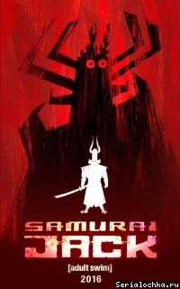 samuray-dzhek_serialochka_618.jpg