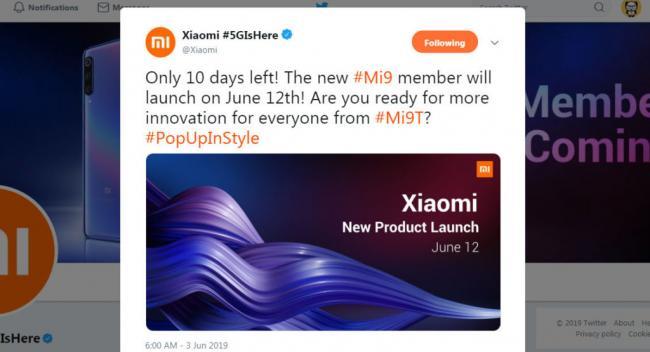 mi9t-date-launch-1024x555.jpg