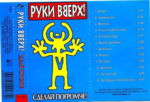 ruki-vverkh-2.jpg