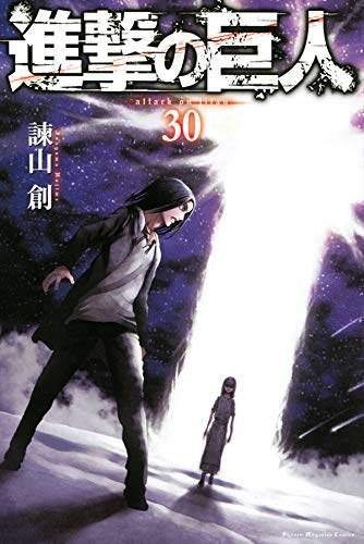 Вторжение гигантов / Атака титанов / Attack on Titan / Shingeki no Kyojin