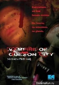 Vampire-of-Quezon-City-200.jpg