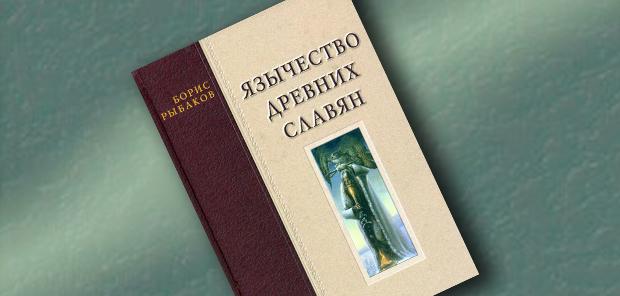 rybakov1.jpg