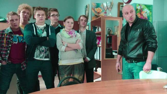 fizruk-6-sezon-kadr-iz-filma.jpg