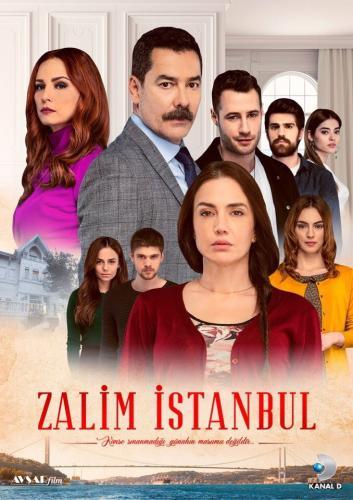 Сериал Жестокий Стамбул ~ Zalim İstanbul (Турция)