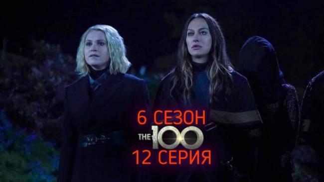 the-100-season-6-episode-12-promo-og-728x410.jpg