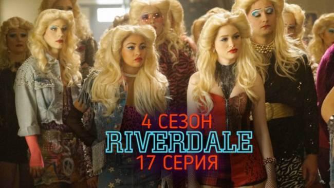 riverdale-4-season-17-seria-og-728x410.jpg