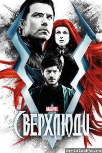 nelyudi_serialochka_282.jpg